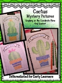 Cactus Themed Coordinate Graphing Mystery Pictures