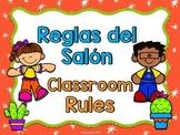 Cactus theme bilingual classroom rules (Spanish/English)