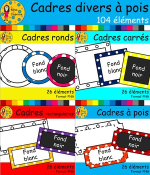 Cadres à pois - Miss Caprice - Dotted frames