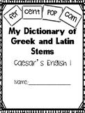 Caesar's English I Stem Dictionary