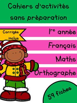 Cahiers français et maths - Décembre - 1re année