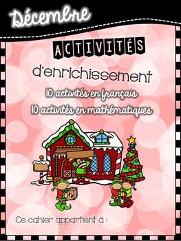 Cahier d'enrichissement - décembre
