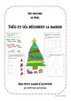 Cahier d'activités Maternelle Noël script