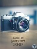 Cahier de planification 2018-2019 - Photographie
