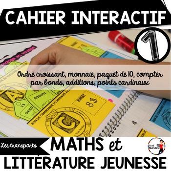 Cahiers interactifs de Mathématiques - L'ENSEMBLE COMPLET - 8 Cahiers
