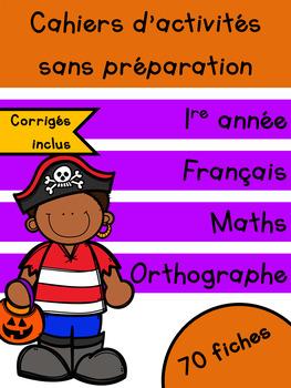 Cahiers français et maths - Octobre - 1re année