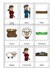 Cain and Abel 3 Part Matching printable game. Preschool Bi