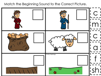 Cain and Abel Match the Beginning Sound printable game. Preschool Bible Study