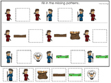 Cain and Abel Missing Pattern printable game. Preschool Bible Study Curriculum