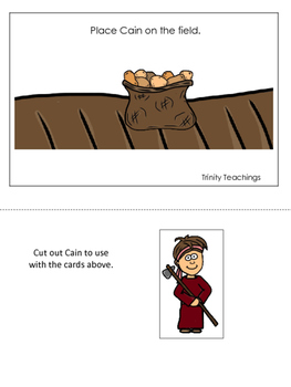 Cain and Abel Positional Cards printable game. Preschool Bible Study Curriculum