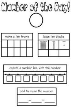 Calculating Calendar Math