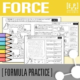 Calculating Force (f=ma) Practice, Maze and Word Search