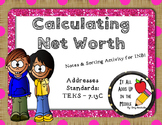 Calculating Net Worth Notes & Card Sort