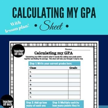 Calculating my GPA Organizer