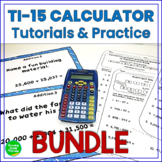 Calculator Practice BUNDLE