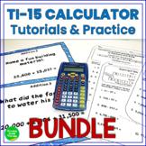 Calculator Practice BUNDLE
