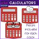 Calculators Clip Art- School Supplies {jen hart Clip Art}