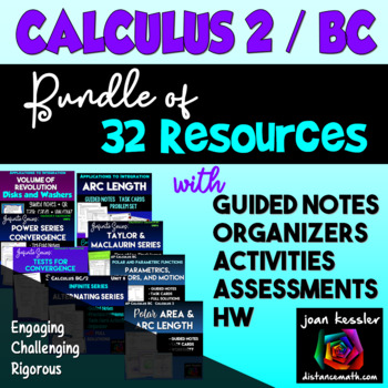 AP Calculus BC or Calculus 2 Bundle of 32 Activities
