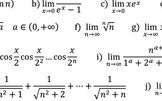 Calculus - Very difficult limits