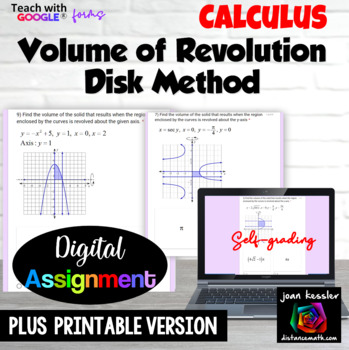 Calculus Volume Of Revolution Disk Method With Google Distance Learning