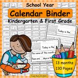 Calendar Notebook: Kindergarten & 1st Grade, 2019-2020  [FREE UPDATES]