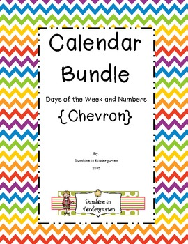 Calendar Bundle (Chevron)