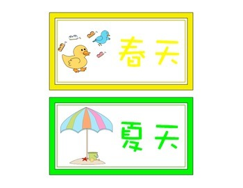 Calendar Cards Pack (Traditional Chinese)
