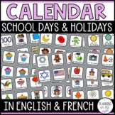 Calendar Cards Special Days (Holidays and School Events) w
