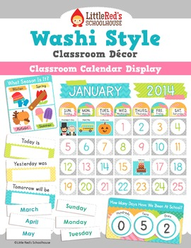 Classroom Calendar Washi Tape Theme