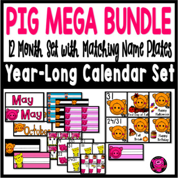 Pig Theme Bundle