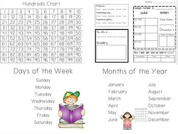Calendar Math Helper!