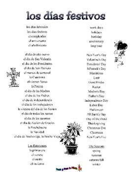 Calendar, Holidays, and Time Adverbs Spanish Vocabulary Pages