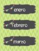 Calendar Labels - Lime - Spanish - Calendario Espanol