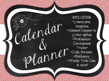 Teacher Binder Calendar & Lesson Planner Bundle {EDITABLE}