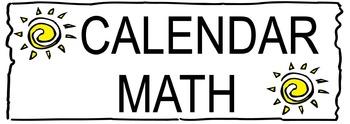 Calendar Math Banner