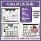 Calendar Math Interactive / Smart Board Editable Powerpoin