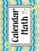 Calendar Math Heading, Charts, & Graphs AND Daily Math - N