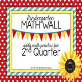 Calendar Math Wall: Kindergarten, 2nd Quarter
