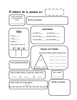 Calendar Math in Spanish