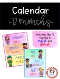 Calendar Months in English and Spanish