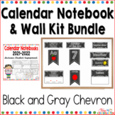 Calendar Notebook and Wall Kit Bundle Black and White Chevron