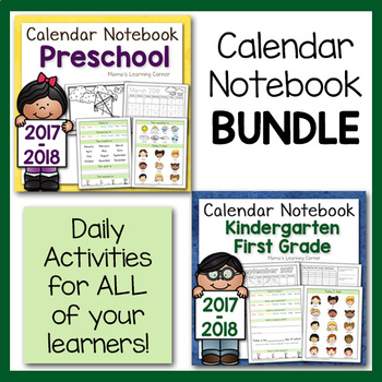 Calendar Notebooks for Preschool, Kindergarten and First Grade 2017-2018