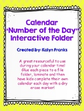"""Calendar """"Number of the Day"""" Interactive Folder"""