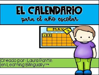 Calendar Pack in Spanish