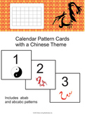 Calendar Pattern Cards with A Chinese Theme
