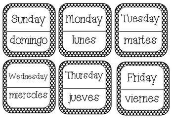 Calendar Pieces (Brights & Polka Dots)