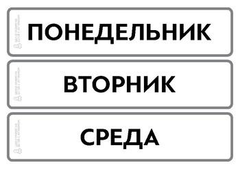 Calendar RUS