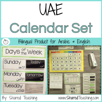 Calendar Set in Arabic and English