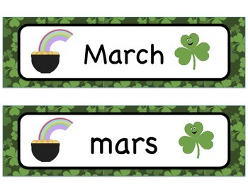 Calendar: Shamrock/St. Patrick's Day Theme  (Pocket Chart)
