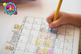 Editable Calendar Set- English